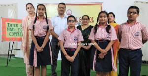 Inter-house Hindi Debate Competition held at MVIS