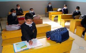 New school timings in Kashmir from November 1