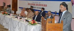Governor inaugurates conference of Deputy Commiss...