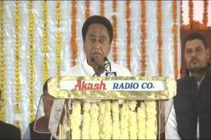 Kamal Nath sworn in as Madhya Pradesh chief minis...