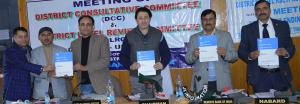 Performance of Banks reviewed at DLRC meeting