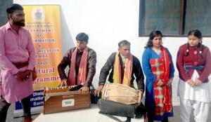 Information Department organises awareness-cum-cu...