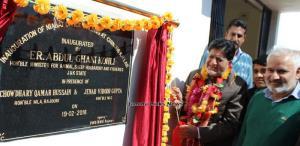 Kohli inaugurates Niabat in Kallar, Kalakote; Lay...