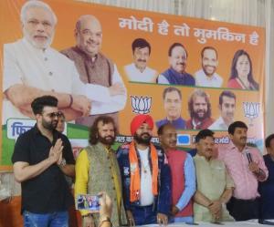 Lok Sabha Elections 2019: Daler Mehndi joins Bhar...