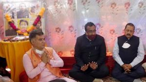 Ram Madhav, Dr Jitendra Singh in self-quarantine ...