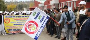 DDC Rajouri flags off awareness rally on Beti Bac...