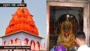 Hanuman Garhi temple decked up for PM Modi