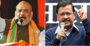 Kejriwal to meet Home Minister Amit Shah today