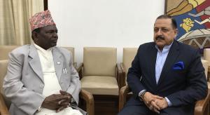 Nepal GAD Minister calls on Dr Jitendra