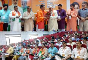 BJP launches Sangathan Parv, nominates Incharges