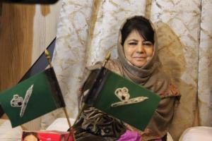 Mehbooba congratulates PM for Seoul peace prize; ...