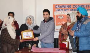 ICDS organizes Painting Competition on BBBP in Pu...