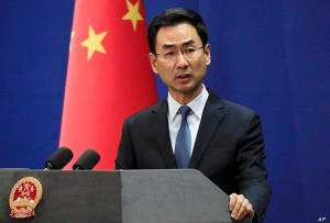 China claims majority of UNSC members voiced conc...