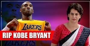 Priyanka Gandhi Vadra condoles demise of American...
