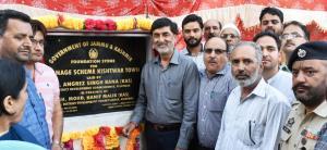 DDC Kishtwar lays foundation stone of Rs 9.04 cr ...