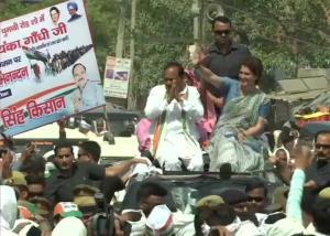 Lok Sabha Elections 2019 | Priyanka Gandhi Vadra ...