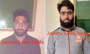 Two terrorists arrested in Poonch