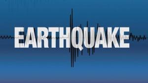 Low-intensity earthquake hits J&K