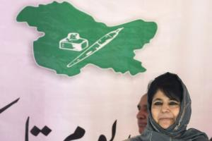 Mehbooba Mufti to contest from Anantnag; PDP not ...