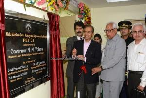 Governor inaugurates PET CT Scan facility at Supe...