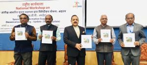 Dr Jitendra Singh launches ISRO 'Panchayat Portal...