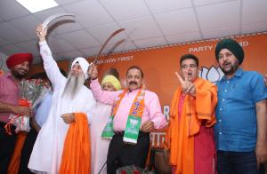 BJP felicitates Dr Jitendra Singh for highest eve...