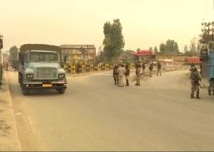 Security forces, terrorists exchange fire in Nowg...