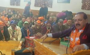 Only BJP can deliver justice to Ladakh: Dr Jitend...