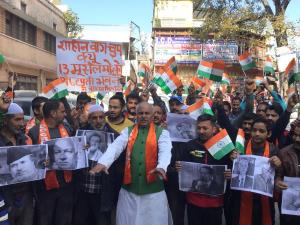 Jammu Dogra front holds rally against Shaheen Bag...